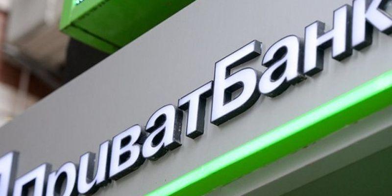 ПриватБанк продадут частному собственнику: когда, зачем и как скажется на украинцах