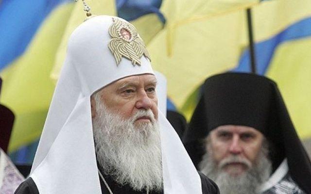 Патриарх Филарет (Михаил  Денисенко) - Фото 2
