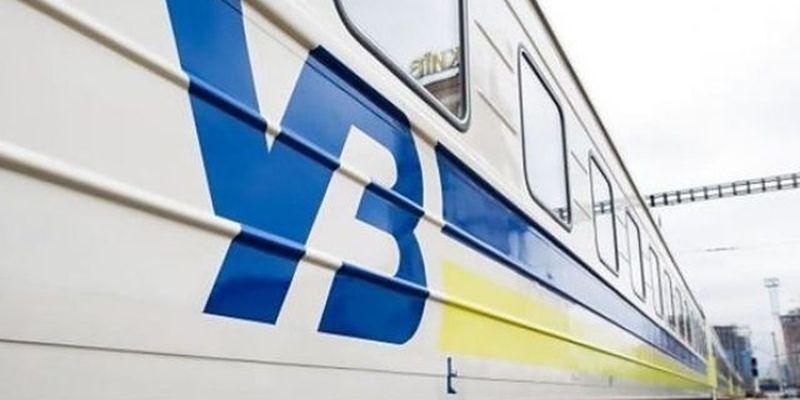 УЗ прекращает продажу билетов из Ивано-Франковска, Тернополя и Хмельницкого