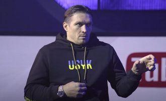 Отец Фьюри назвал предстоящий бой Усик – Джойс худшим из-за способностей украинца
