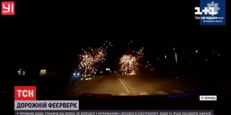 """Дорожній """"феєрверк"""" влаштував водій у Чернівцях: що сталося"""