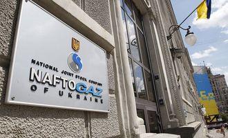 """Нефтегаз"" получит 12 млрд гривен убытка за 2020"