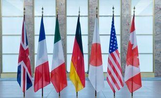 На саммите G7 подпишут декларацию по предотвращению пандемий - СМИ