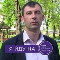 Роман  Гловацкий