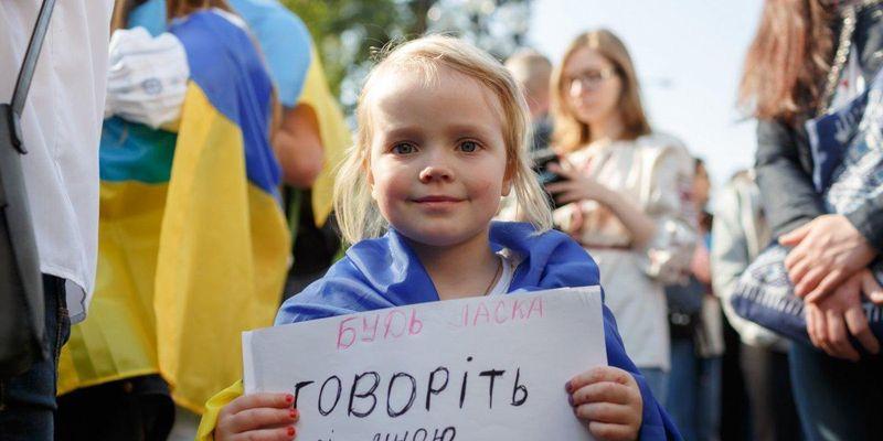 """В Одессе вспыхнул скандал из-за языка: украинский назвали """"говяжьим"""""""