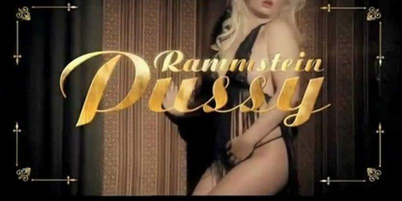 Житель России угодил в тюрьму за репост клипа Rammstein: гитарист Рихард Круспе отреагировал на приговор/Подсудимый проведет более двух лет в колонии