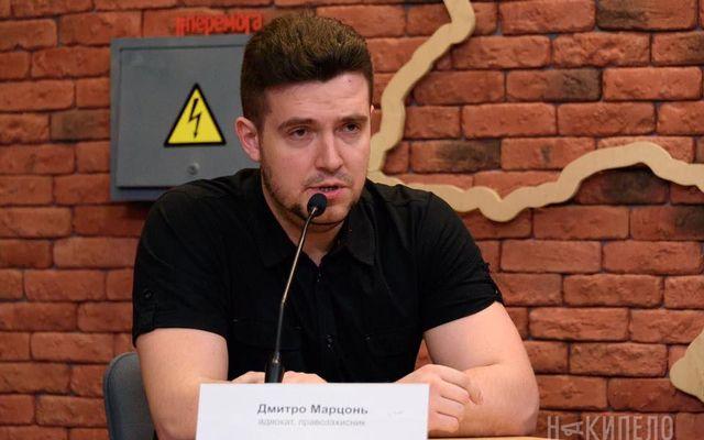 Дмитрий Марцонь - Фото 3