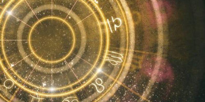 У Рыб всё должно получиться: гороскоп на 11 января