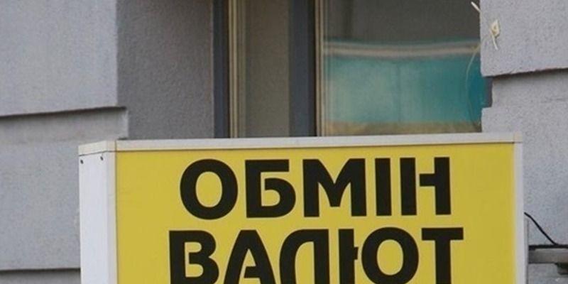 Доллар скатился, евро завис: курс валют в Украине на 24 февраля
