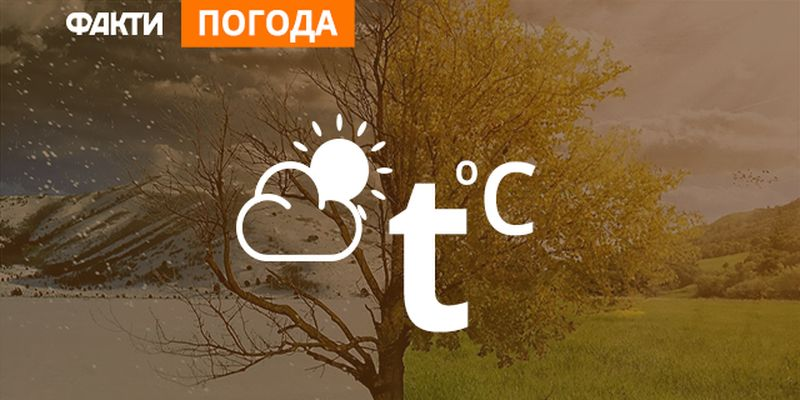 Мокрый снег и морозы: погода в Украине на 24 февраля