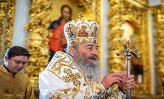 Предстоятель УПЦ рассказал, почему появляются ереси и расколы