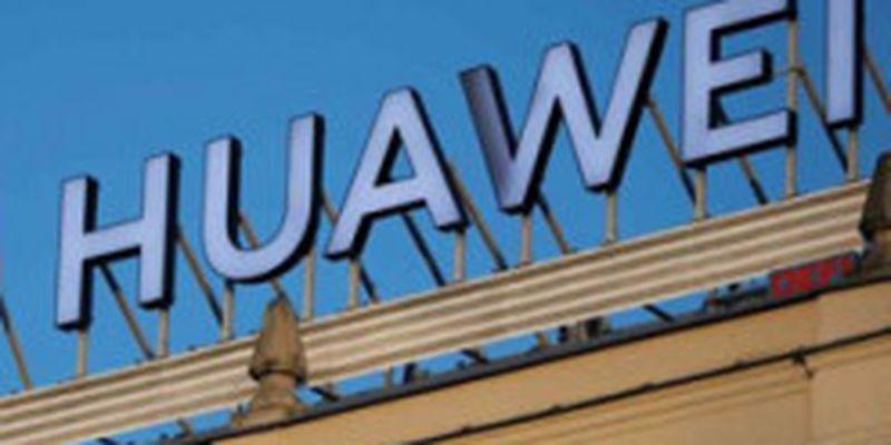 Huawei упразднила подразделение искусственного интеллекта
