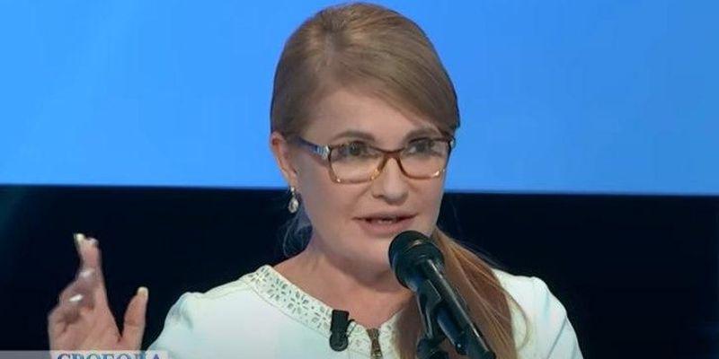 """""""Как капуста в борще"""": Тимошенко заявила об очевидных ответах на вопросы Зеленского"""