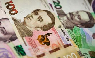 Нацбанк укрепил курс гривни до 27,04