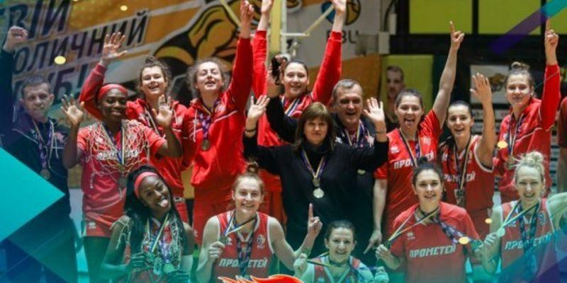 Определились чемпионки Украины по баскетболу