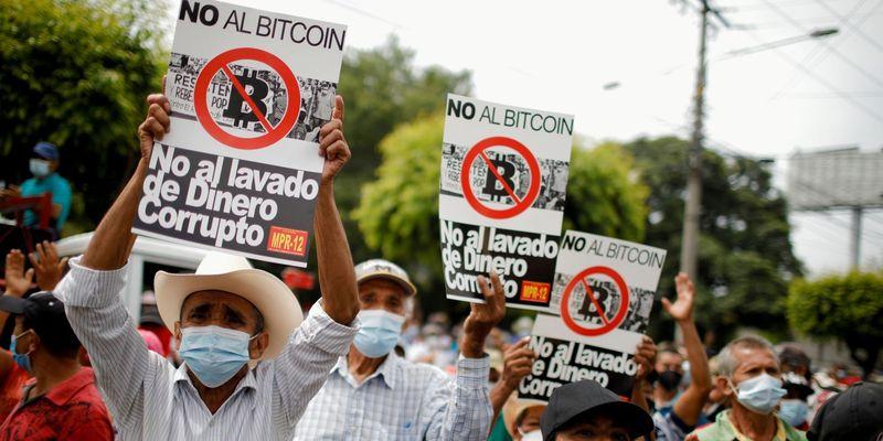 Национальная биткоин-система Сальвадора рухнула в первый же день запуска, - СМИ