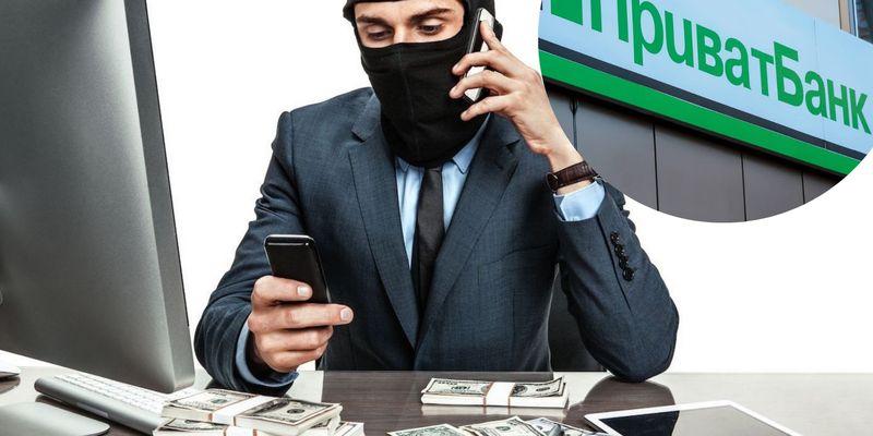 Мошенники используют логотип ПриватБанка и заманивают в финансовую пирамиду