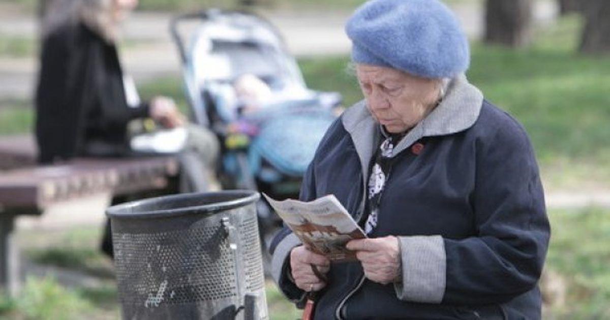оформление пенсии для переселенцев