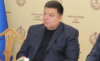 В КСУ обжаловали указ Зеленского об увольнении Тупицкого
