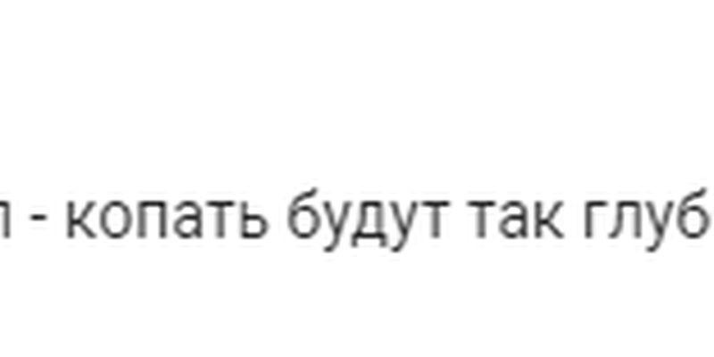Кремль опозорился с попыткой очернить имя хоккеиста, критиковавшего Путина