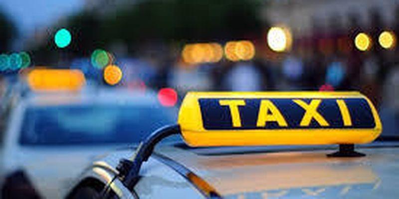 Срочно решили проверить скачек цен на услуги такси