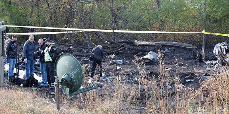 Завершено расследование авиакатастрофы АН-26 в Харьковской области