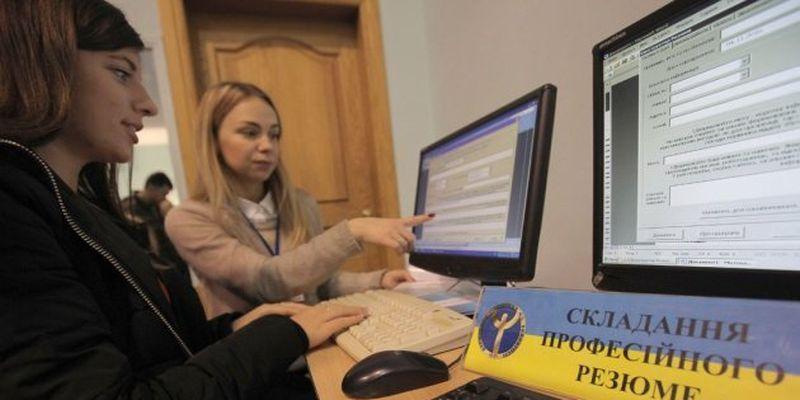 """Центры занятости в """"зеленой"""" зоне возобновляют личный прием"""