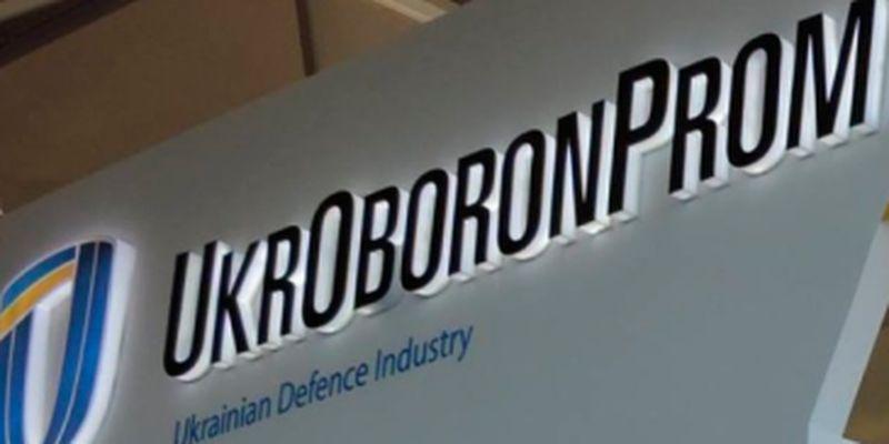 «Укроборонпром» продаст металлолом на ProZorro