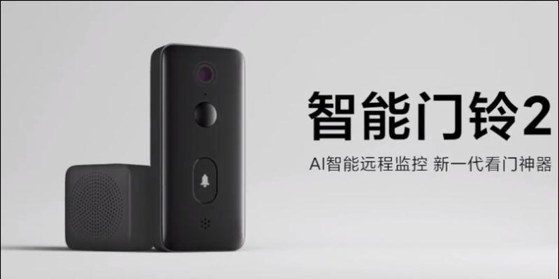 Xiaomi представила розумні дверні замки