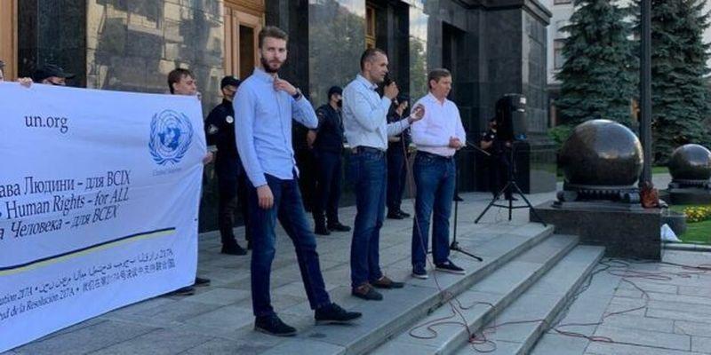 Сергей Шахов и жители Луганщины на Банковой требовали проведения местных выборов: «Не дам украсть мой голос»