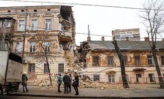 В Одессе рухнул старинный дом, который считается памятником архитектуры: фото и видео