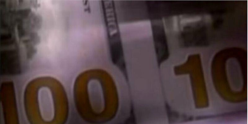 Нацбанк опубликовал курс валют на понедельник: чего ждать от доллара и евро