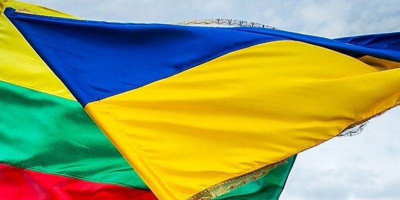 Майже 70 тисяч євро на підтримку української армії зібрали під час V литовсько-українського марафону