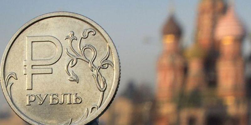 В России обвалился курс рубля