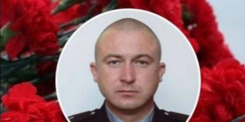 Во время несения службы в зоне ООС умер офицер полиции