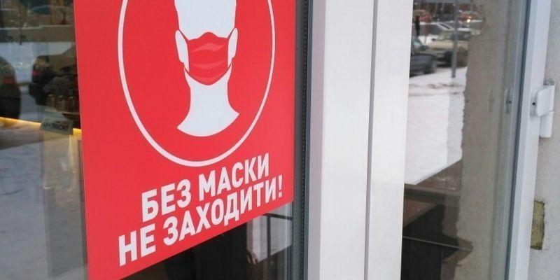 Сегодня в Запорожской области усилили карантин - закрыты магазины и школы