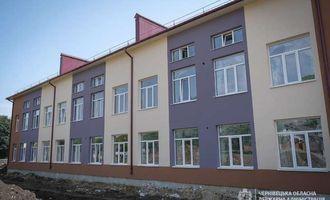 У Веренчанській школі завершено зовнішні роботи