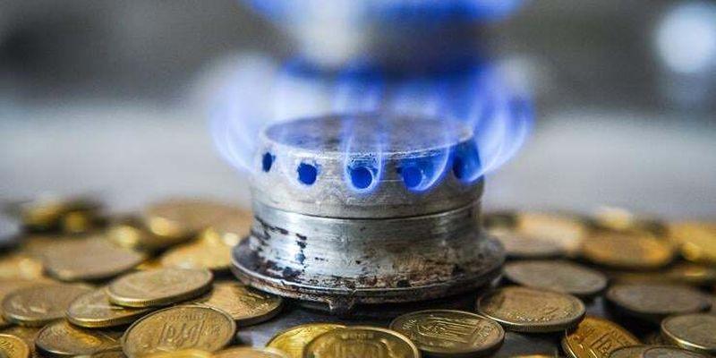 Тарифи на газ таки знизять: чи надовго збережуть таку ціну та які ризики несе рішення урядовців