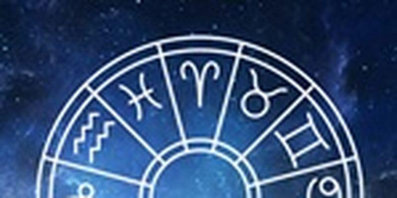 Гороскоп для всех знаков зодиака на 9 декабря