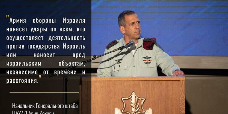 Израиль нанес авиаудар по Сирии: десятки погибших