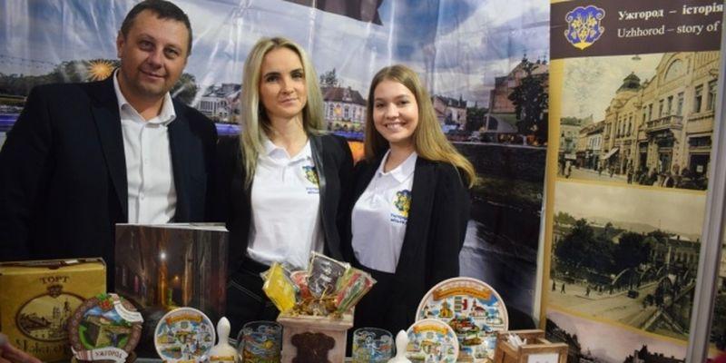В Ужгороде стартовала масштабная туристическая выставка