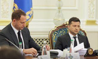 Зеленський: До Єрмака нуль питань у СБУ та української розвідки