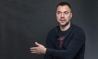 Арестович заявил о новой масштабной кампании России против Украины