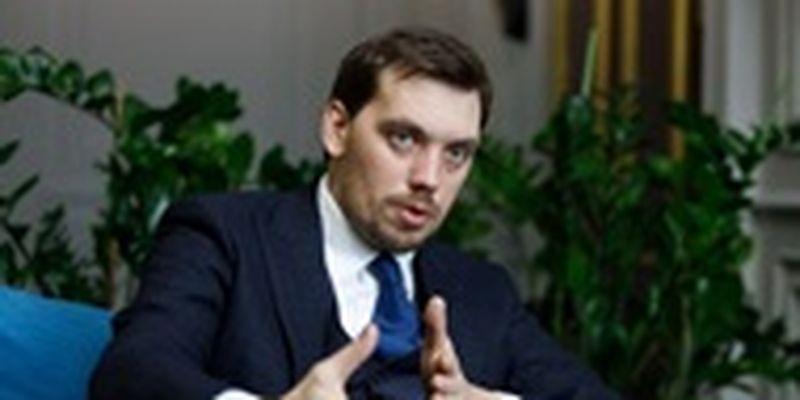 Кабмин планирует вернуть украинцам деньги, потраченные на ПриватБанк