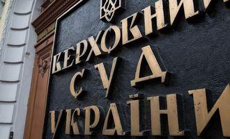 Верховный Суд объявил перерыв до 14 апреля по делу компаний Суркисов