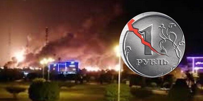 """""""У рубля нет шансов"""": в России паника из-за проблем с нефтью"""
