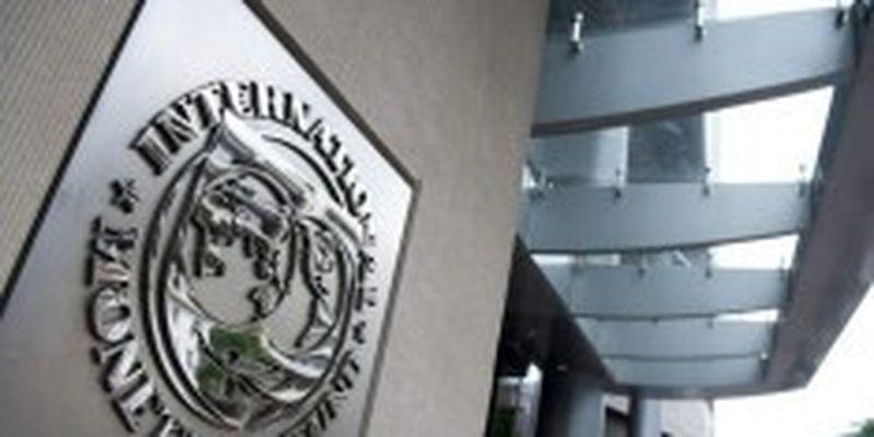 МВФ дал прогноз роста Украинкой экономики в 2021 году