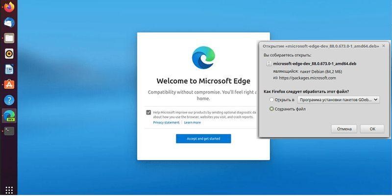 Бета-версія браузера Microsoft Edge стала доступна для Linux