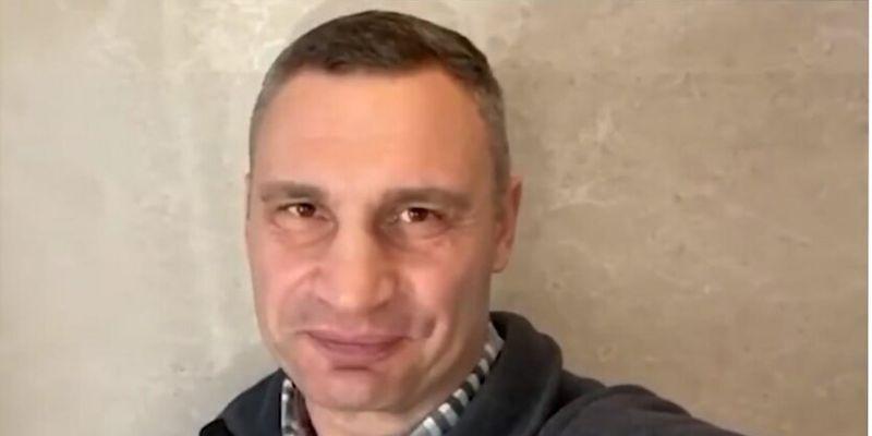 Кличко сделал заявление о коммунальных тарифах в Киеве