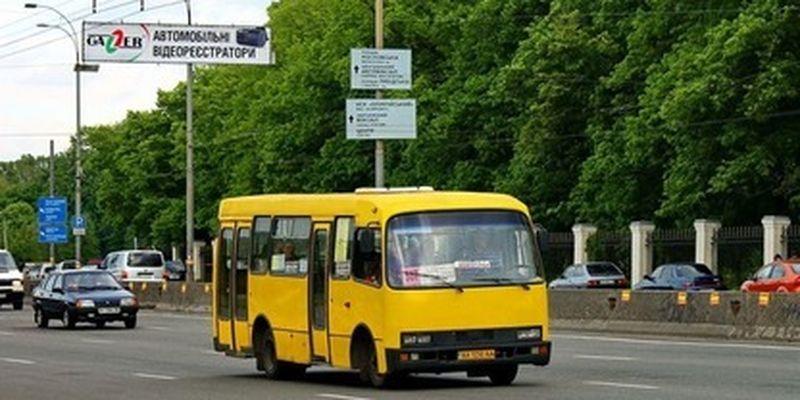 На сколько подорожает проезд в транспорте в Киеве: названа приблизительная цена